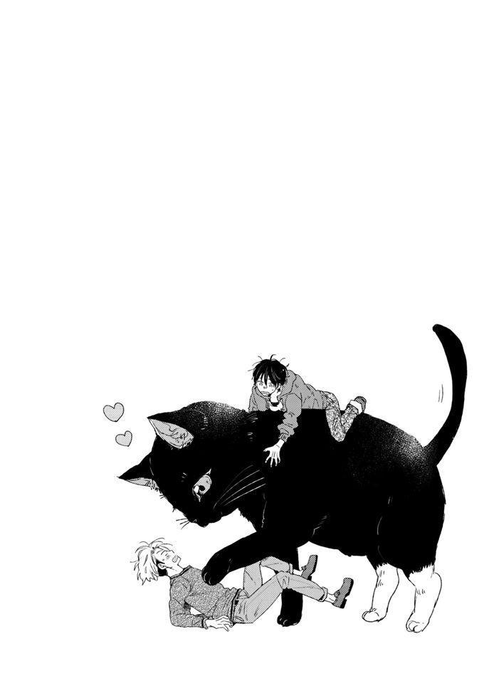 Umetani-kun no Haru 1 Page 2