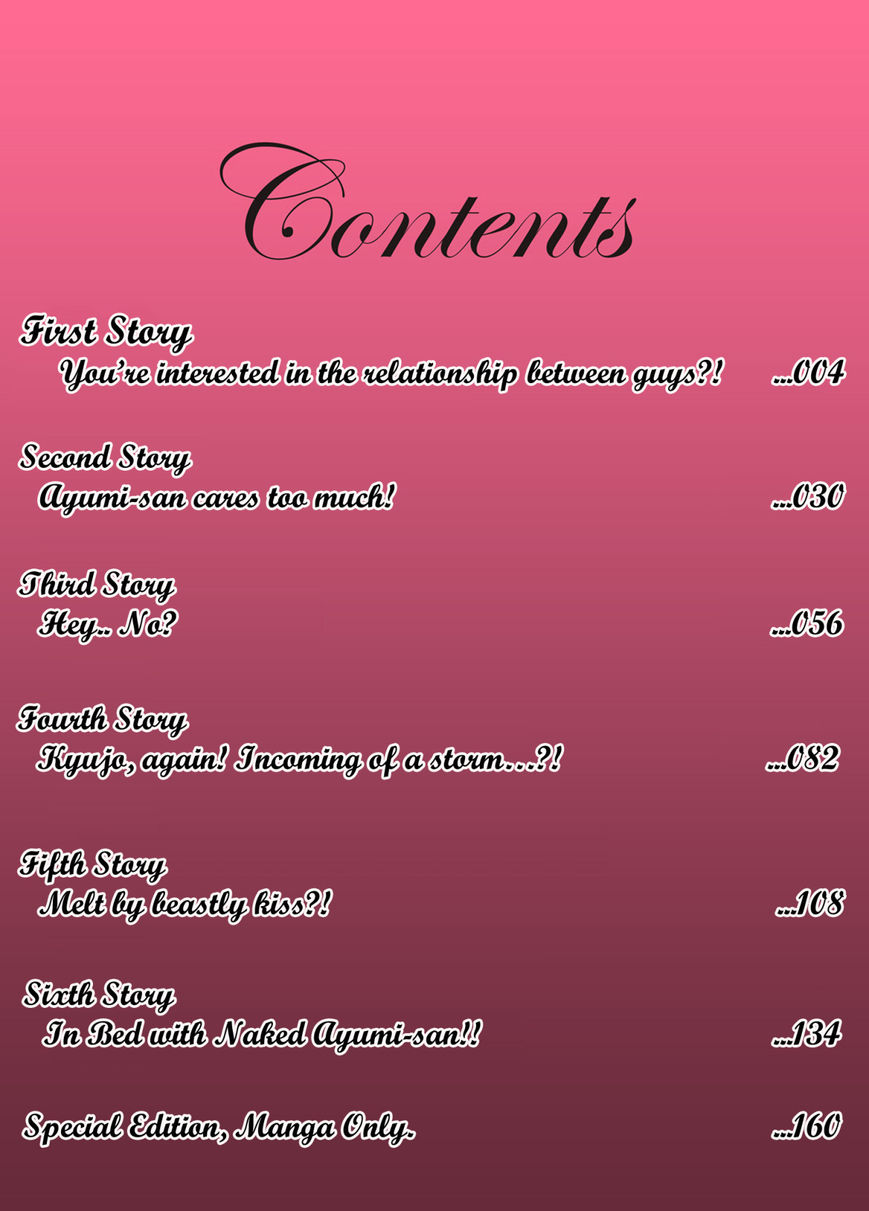 Fushidara na Hanatsumi Otoko 1 Page 2
