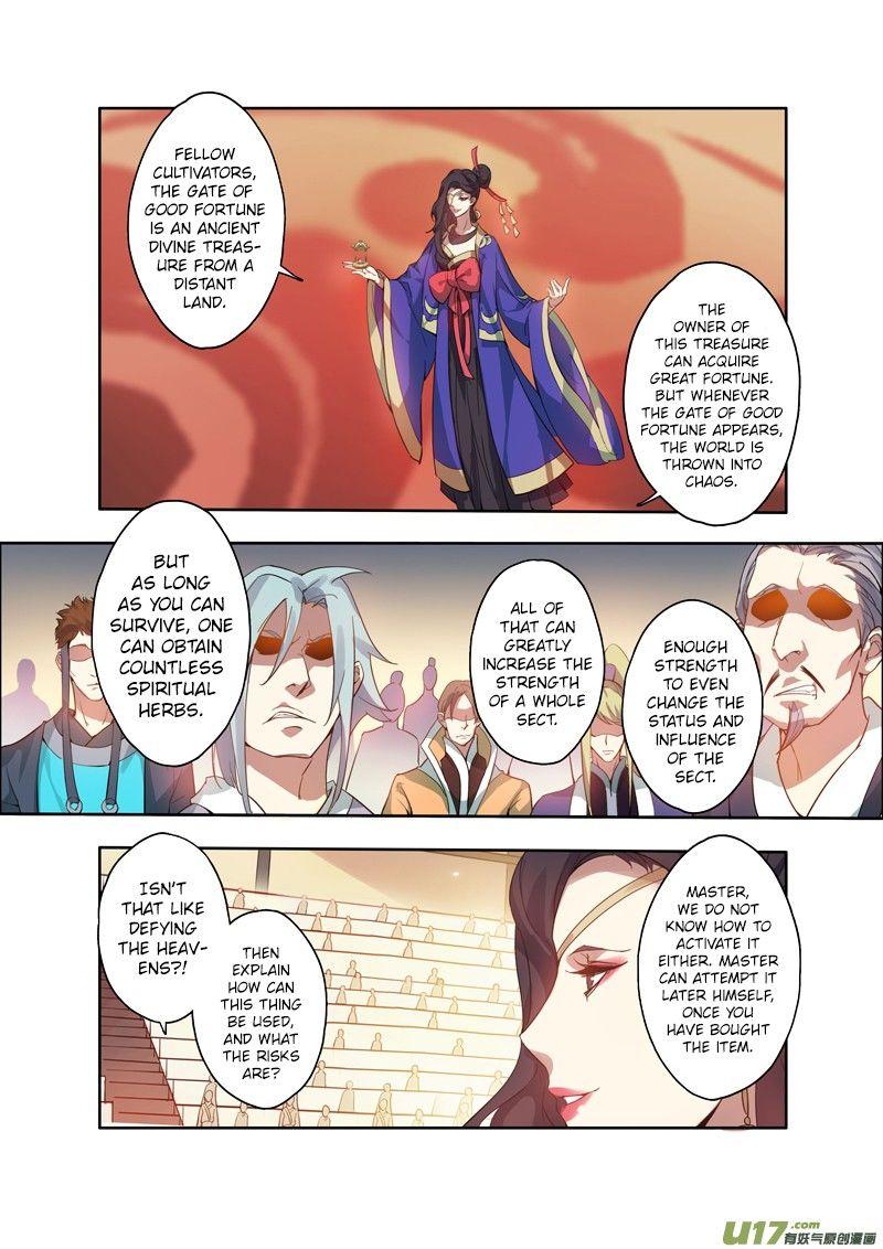 Miao Shou Xian Dan 20.3 Page 2