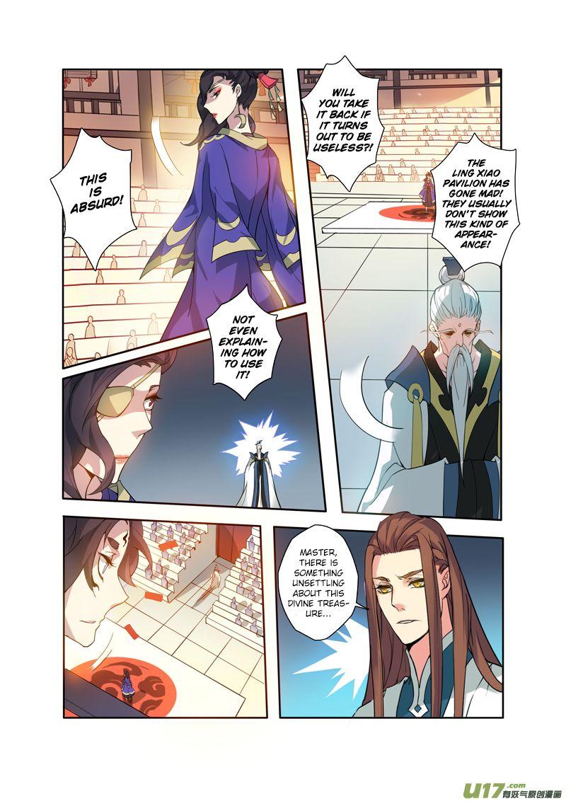 Miao Shou Xian Dan 20.3 Page 3