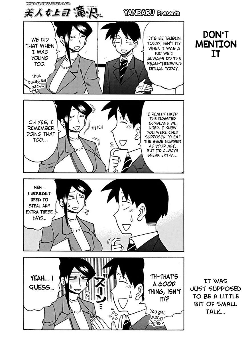 Bijin Onna Joushi Takizawa-san 38 Page 1