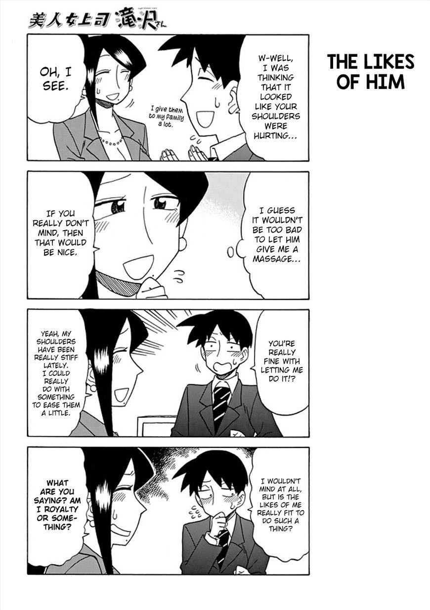 Bijin Onna Joushi Takizawa-san 46 Page 2