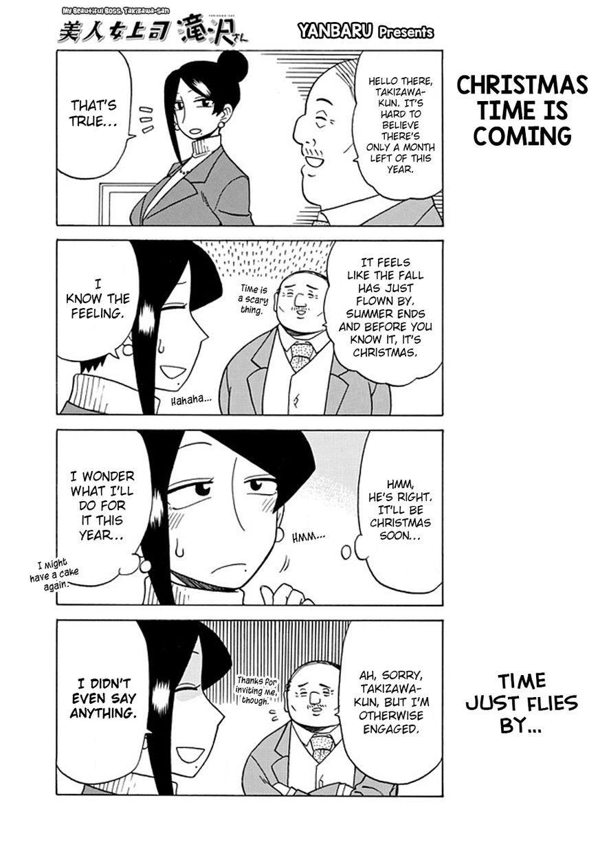Bijin Onna Joushi Takizawa-san 57 Page 1