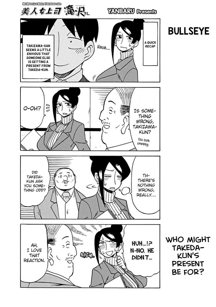 Bijin Onna Joushi Takizawa-san 58 Page 1