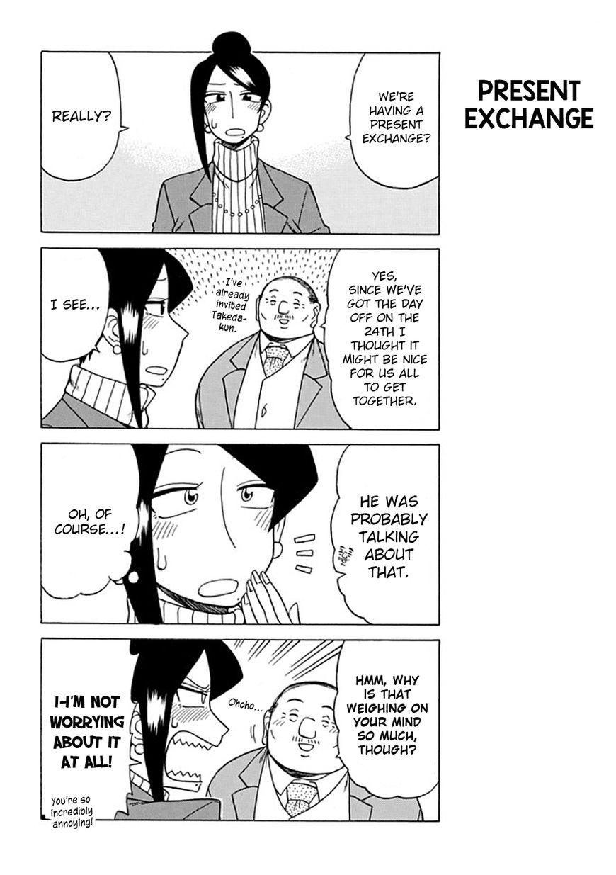 Bijin Onna Joushi Takizawa-san 58 Page 2