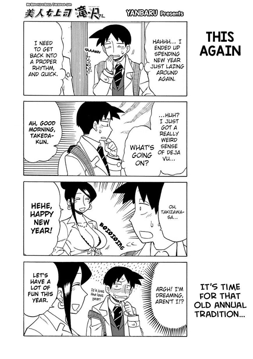 Bijin Onna Joushi Takizawa-san 60 Page 1