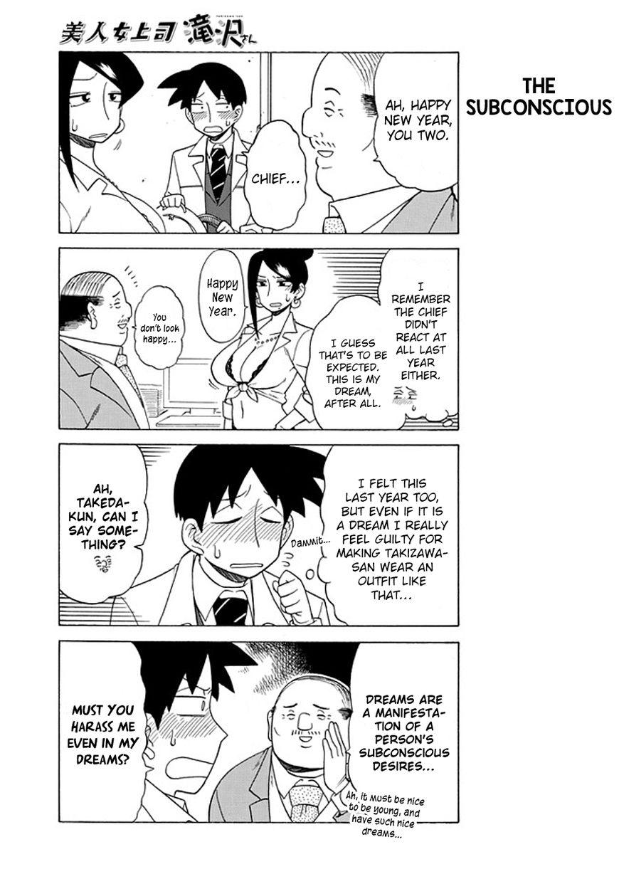Bijin Onna Joushi Takizawa-san 60 Page 3
