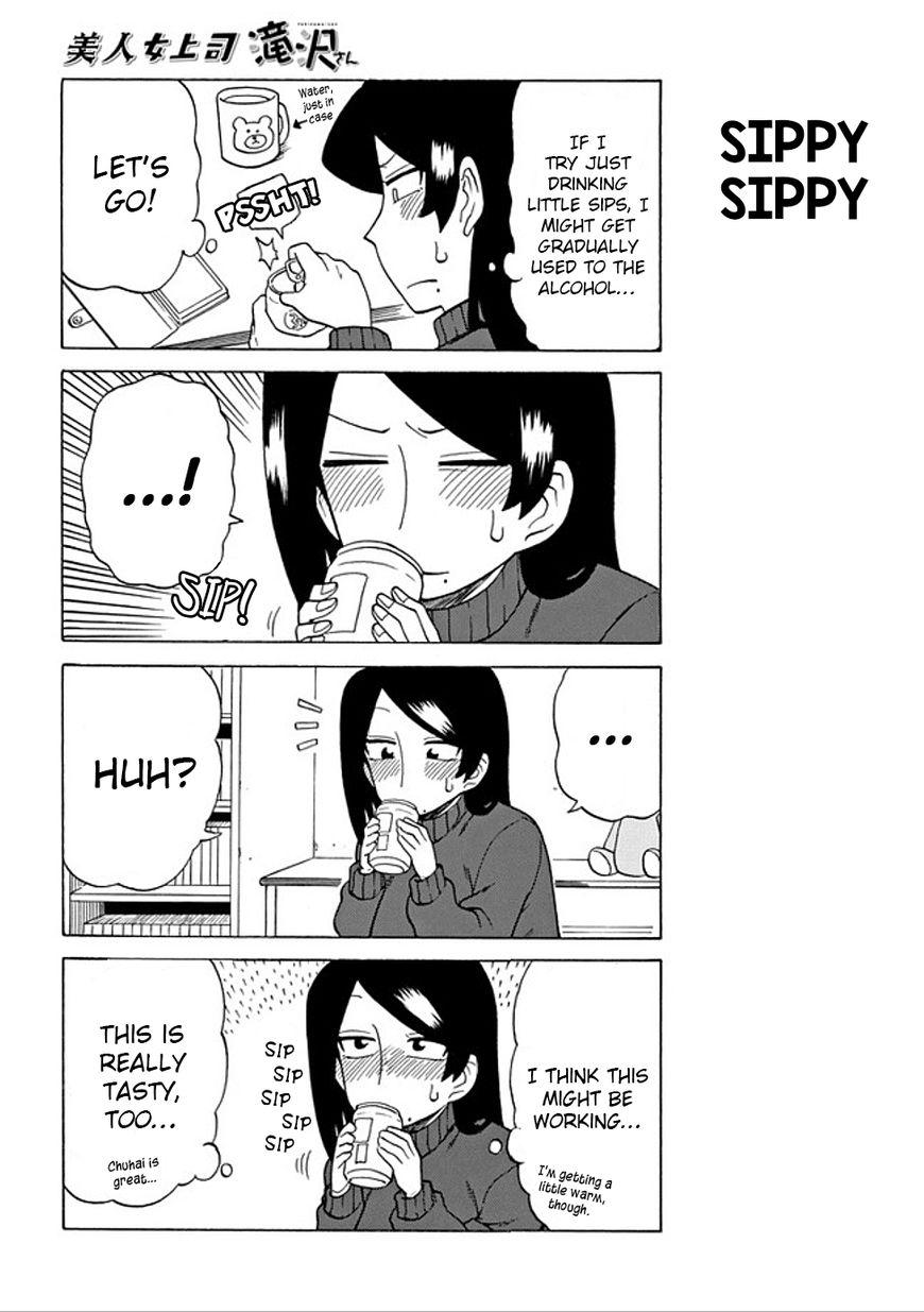 Bijin Onna Joushi Takizawa-san 61 Page 2