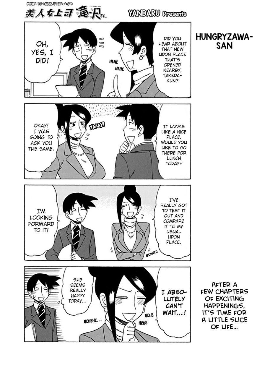 Bijin Onna Joushi Takizawa-san 62 Page 1