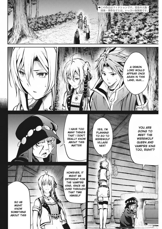 Grancrest Senki 32 Page 2