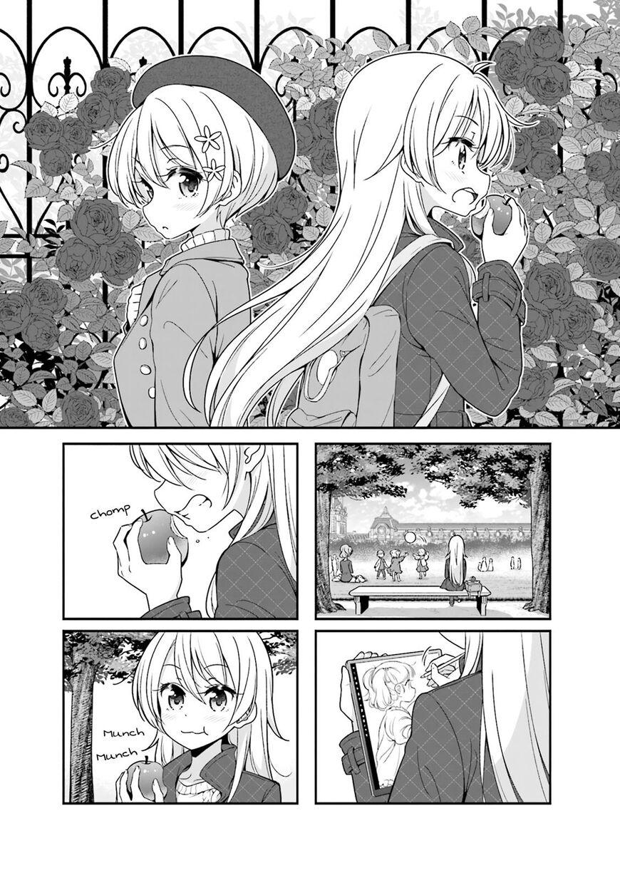 Shinkon Gokko 90 Page 1