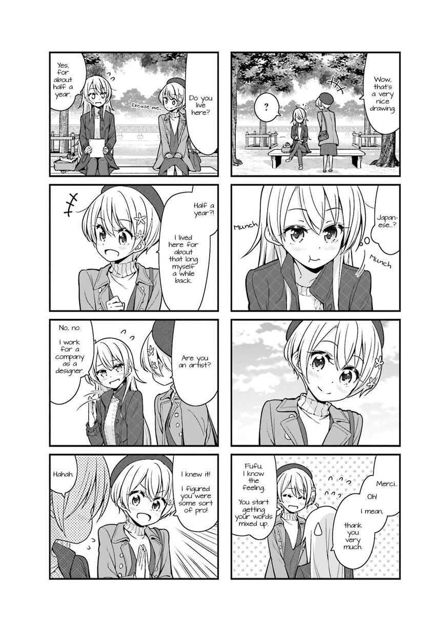 Shinkon Gokko 90 Page 2