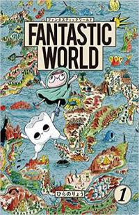 Fantastic World