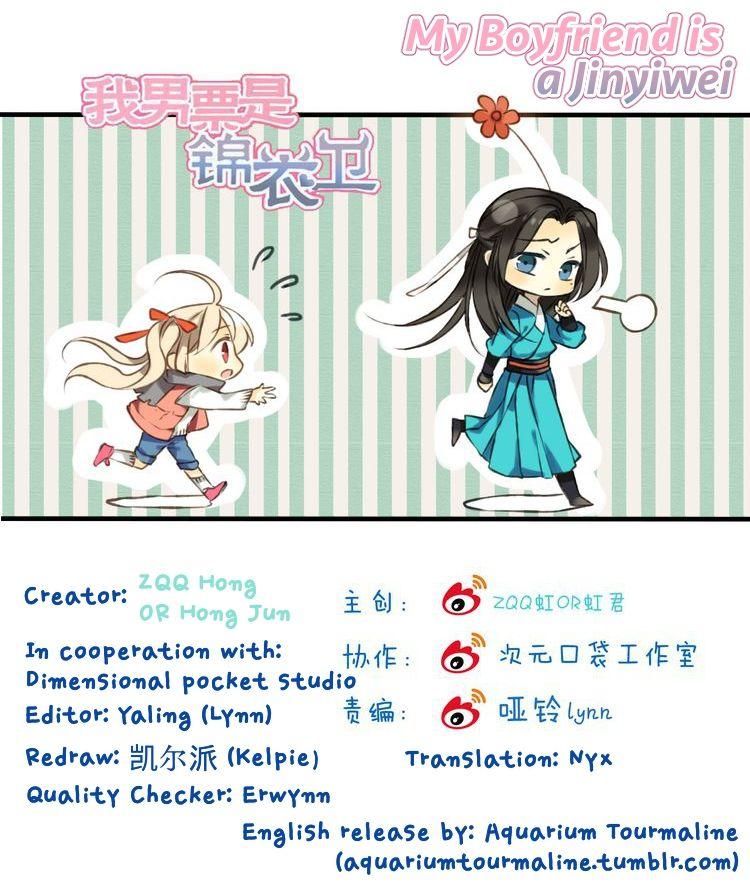 My Boyfriend is a Jinyiwei 39 Page 1