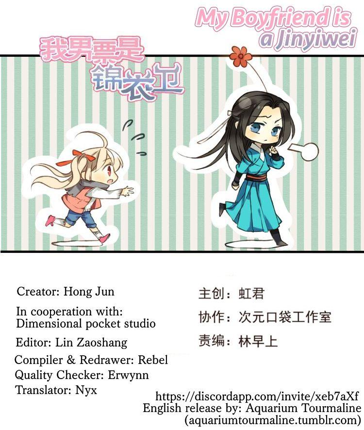My Boyfriend is a Jinyiwei 56 Page 1
