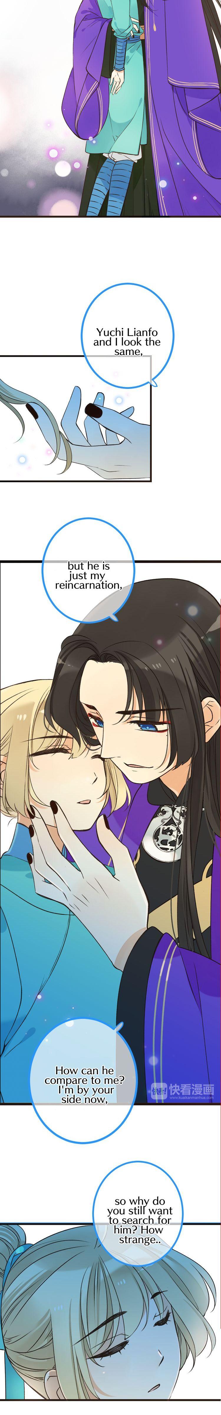 My Boyfriend is a Jinyiwei 119 Page 2
