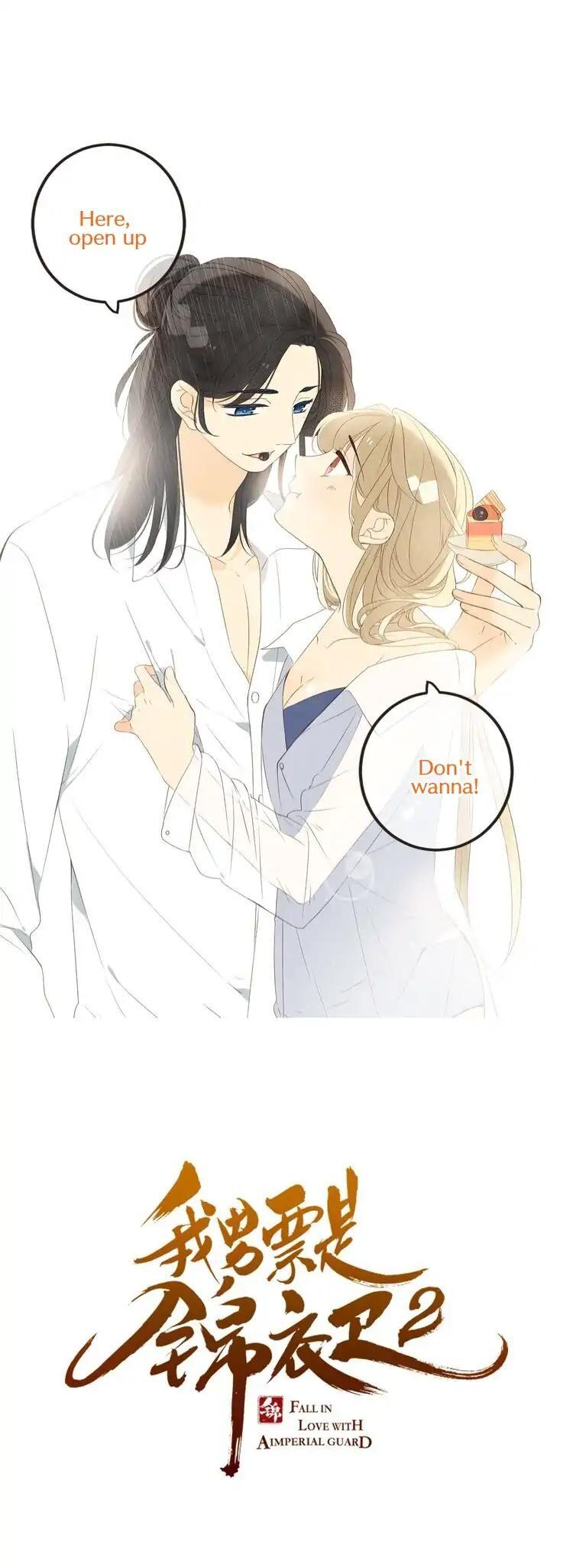 My Boyfriend is a Jinyiwei 132 Page 1