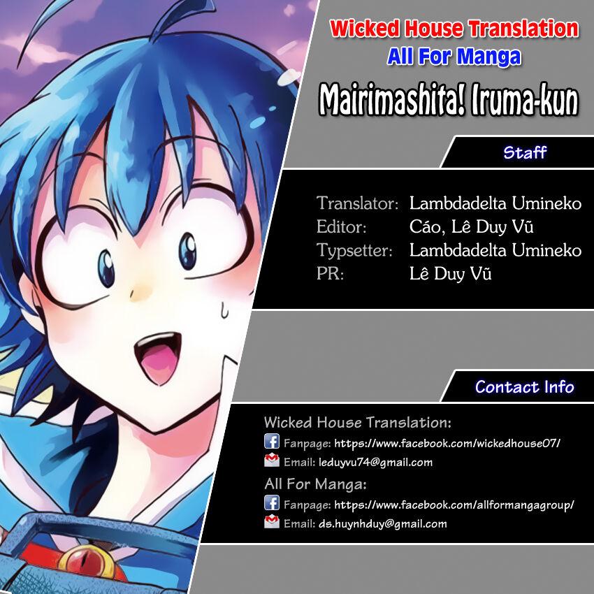 Mairimashita! Iruma-kun 49 Page 1
