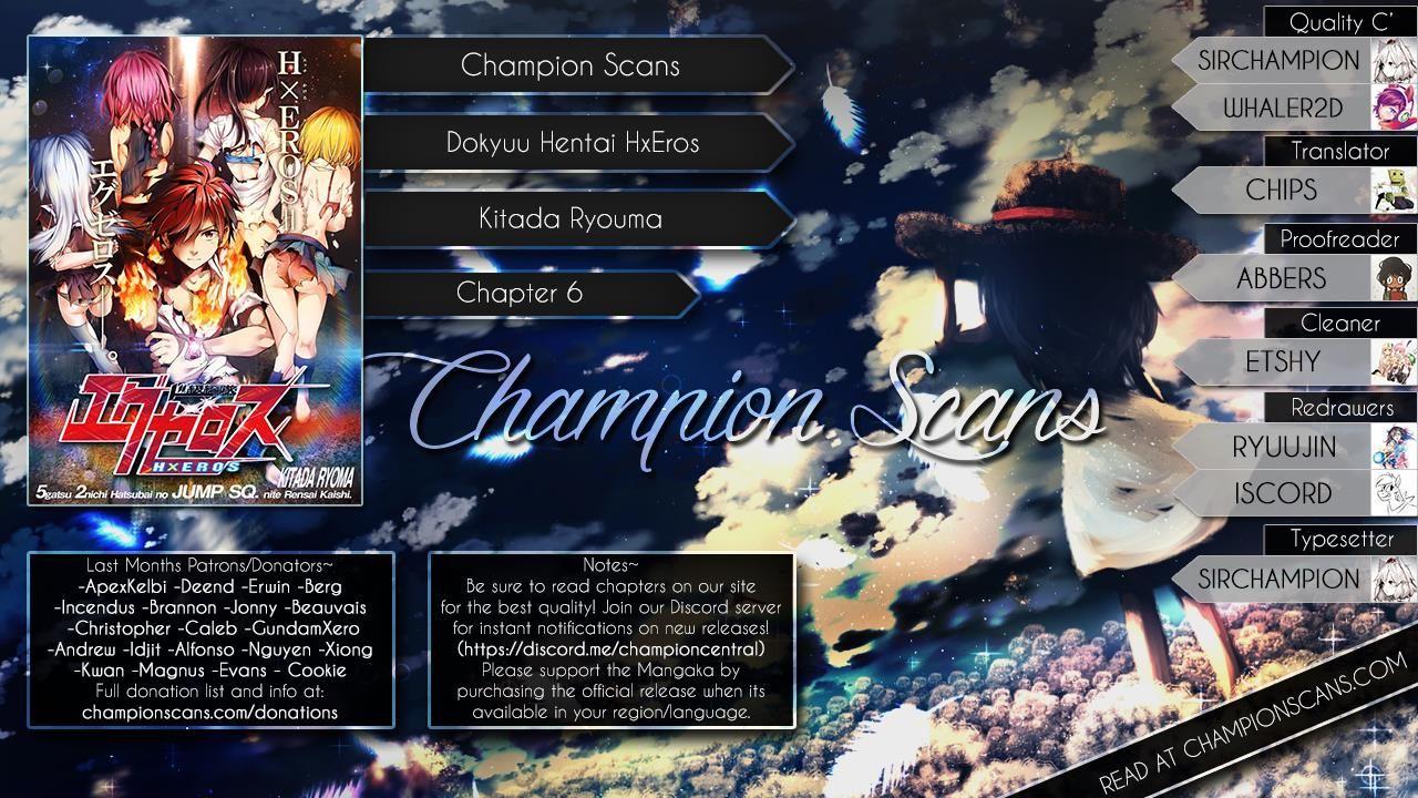 Dokyuu Hentai HxEros 6 Page 1