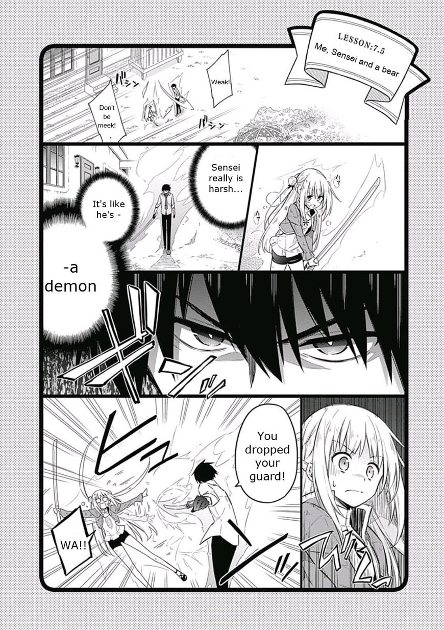 Assassin's Pride 7.5 Page 1