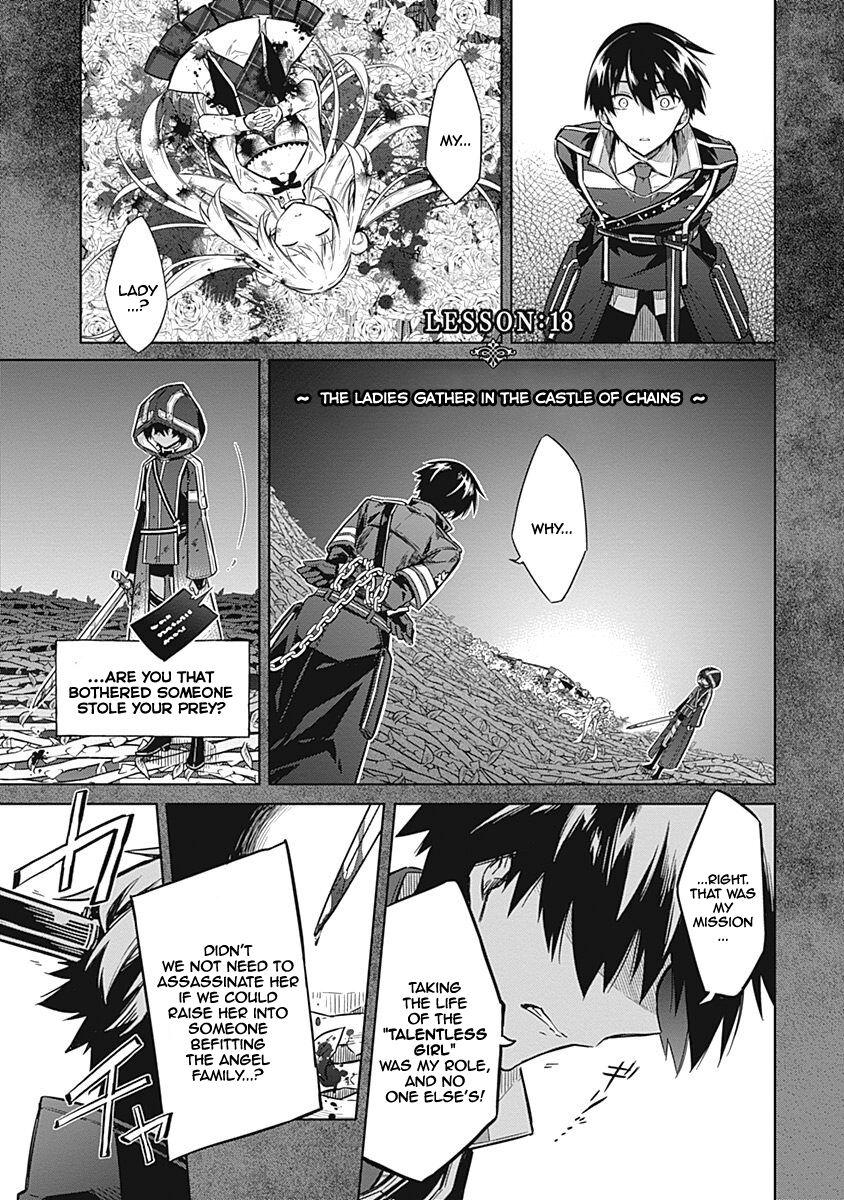Assassin's Pride 18 Page 2