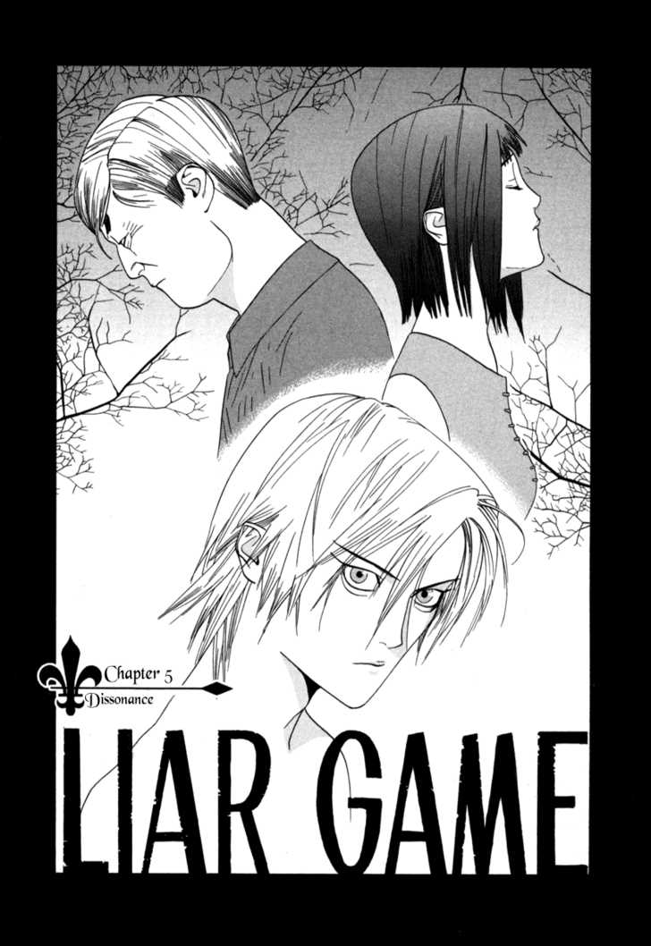 Liar Game 5 Page 1