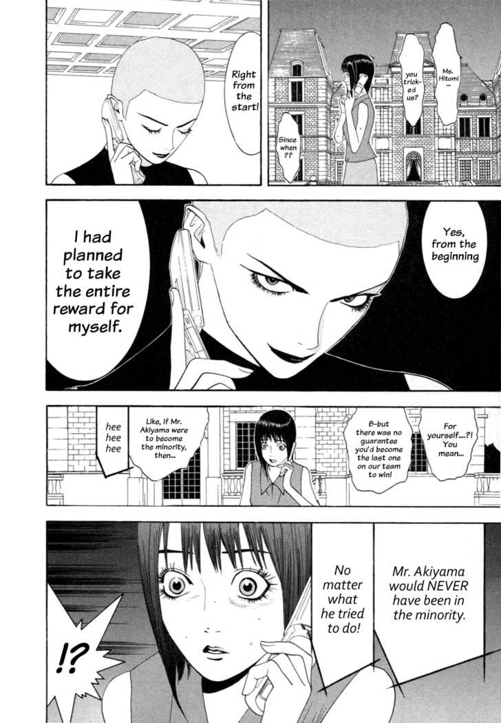 Liar Game 14 Page 2
