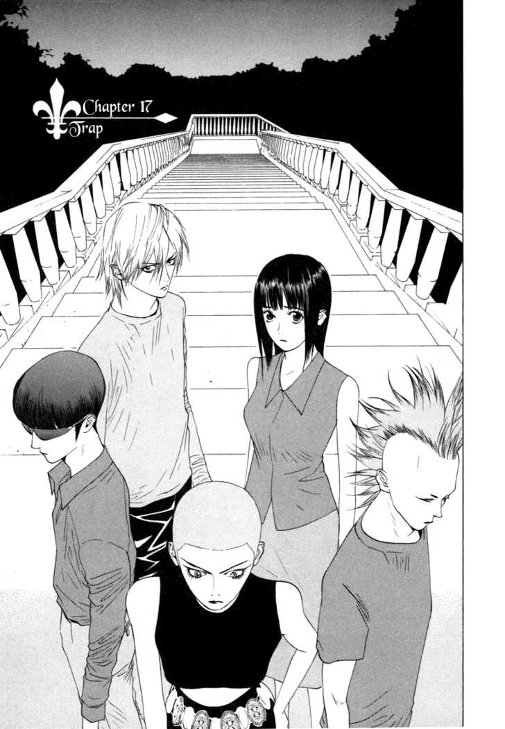 Liar Game 17 Page 2