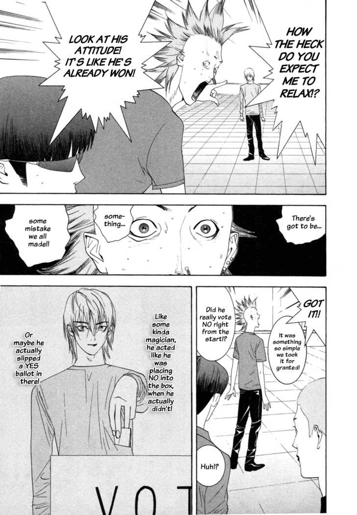 Liar Game 17 Page 4