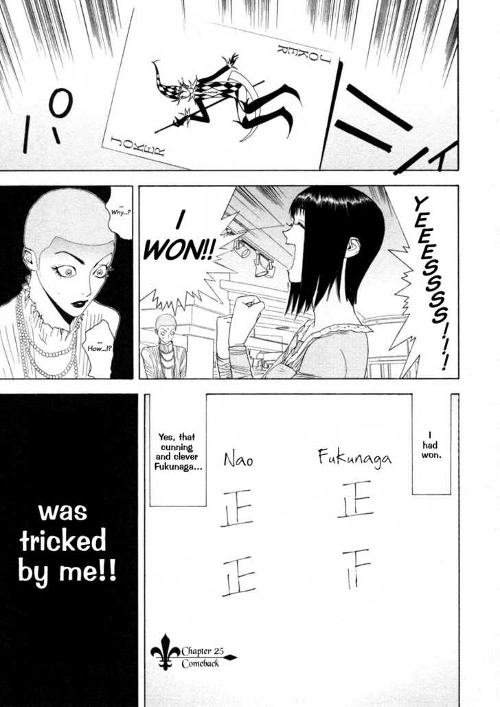 Liar Game 25 Page 1
