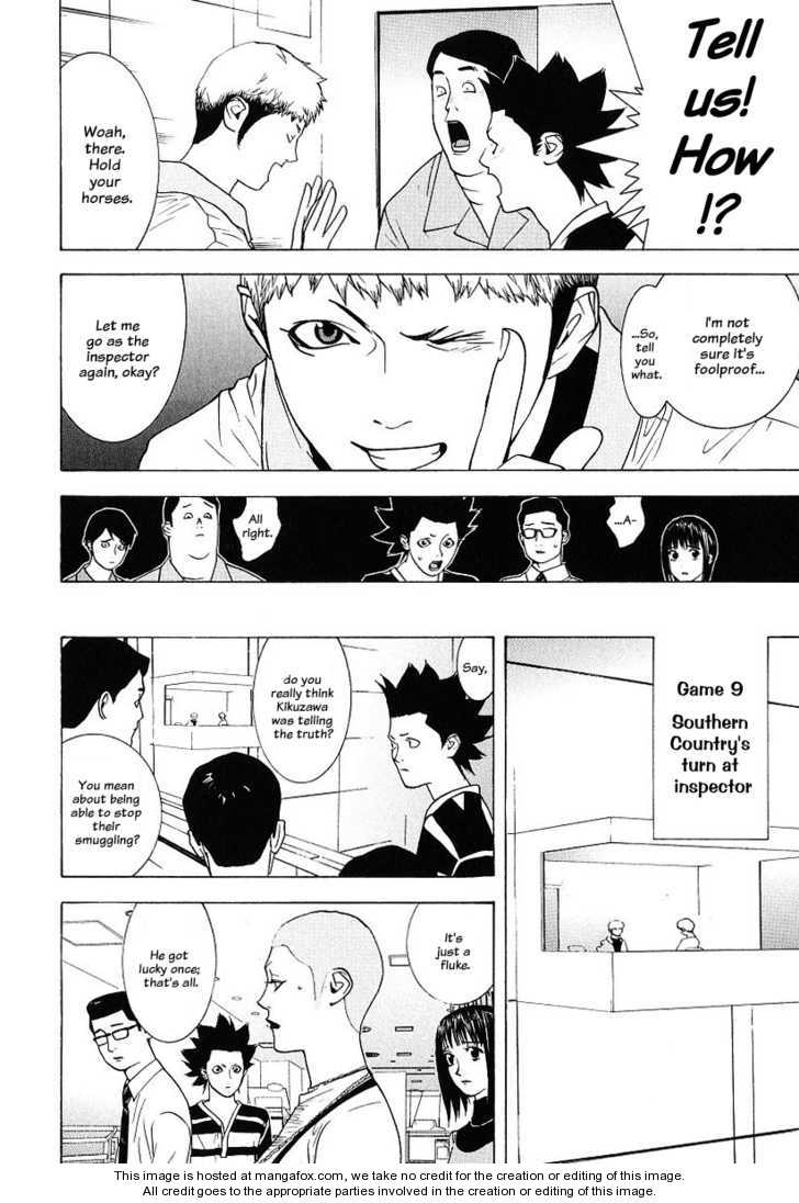 Liar Game 35 Page 2