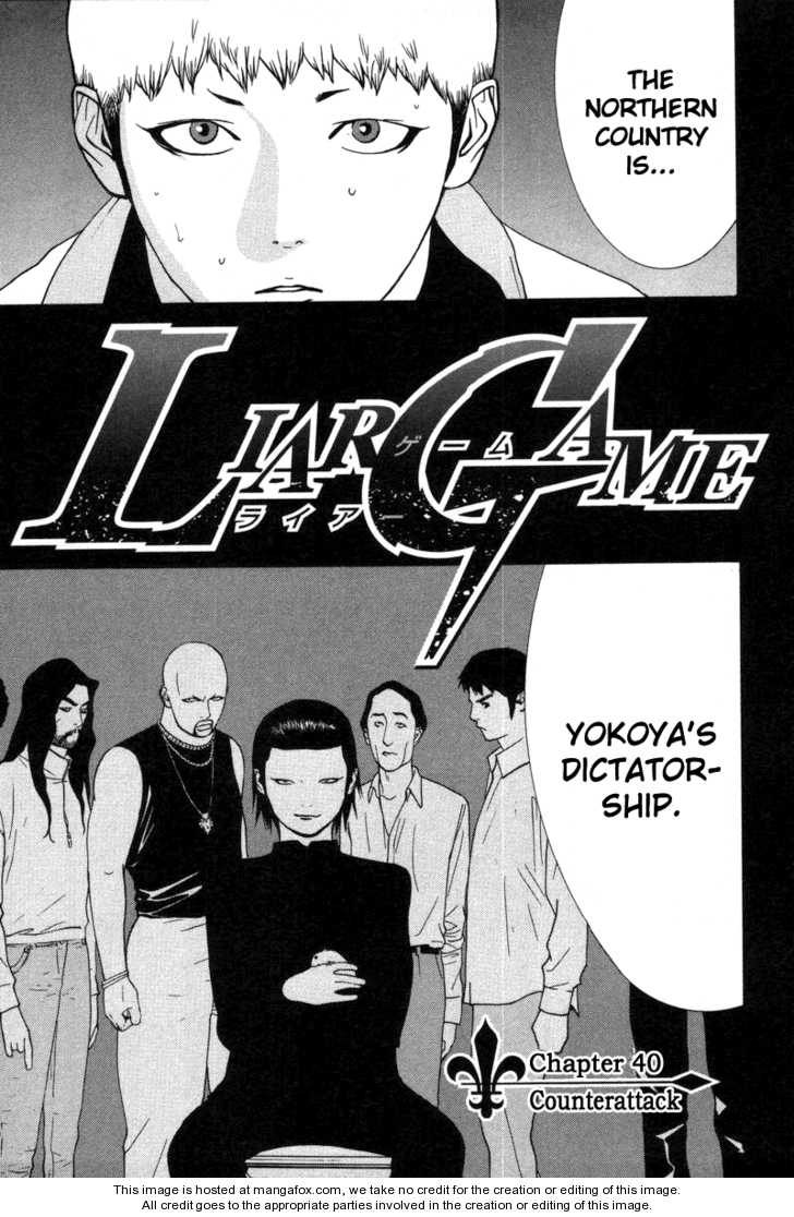 Liar Game 40 Page 2