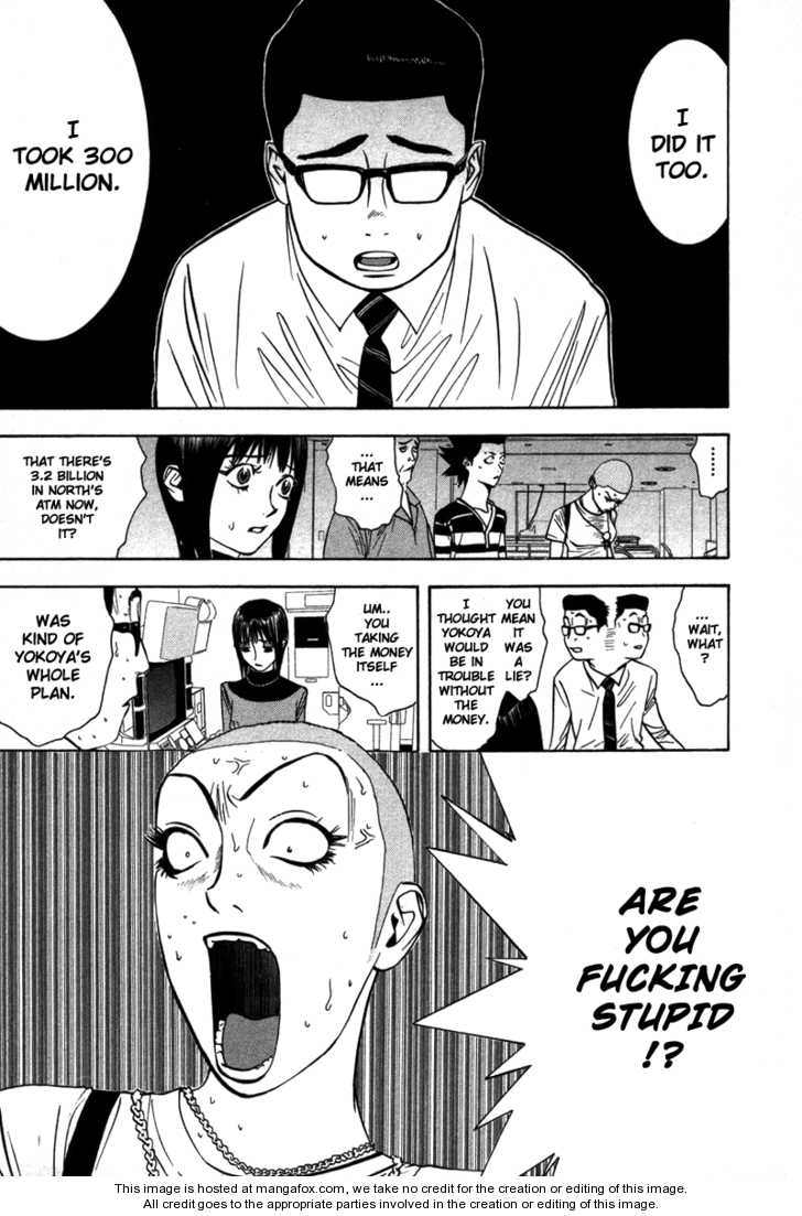 Liar Game 45 Page 2