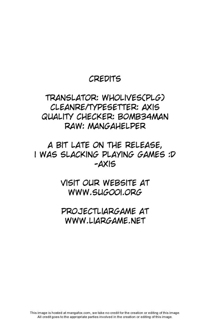 Liar Game 50 Page 1