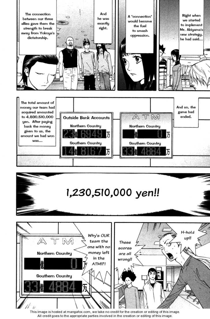 Liar Game 57 Page 2