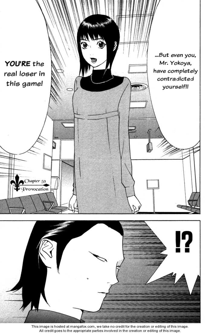 Liar Game 59 Page 1