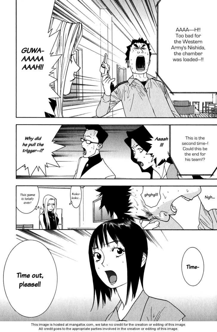 Liar Game 66 Page 2
