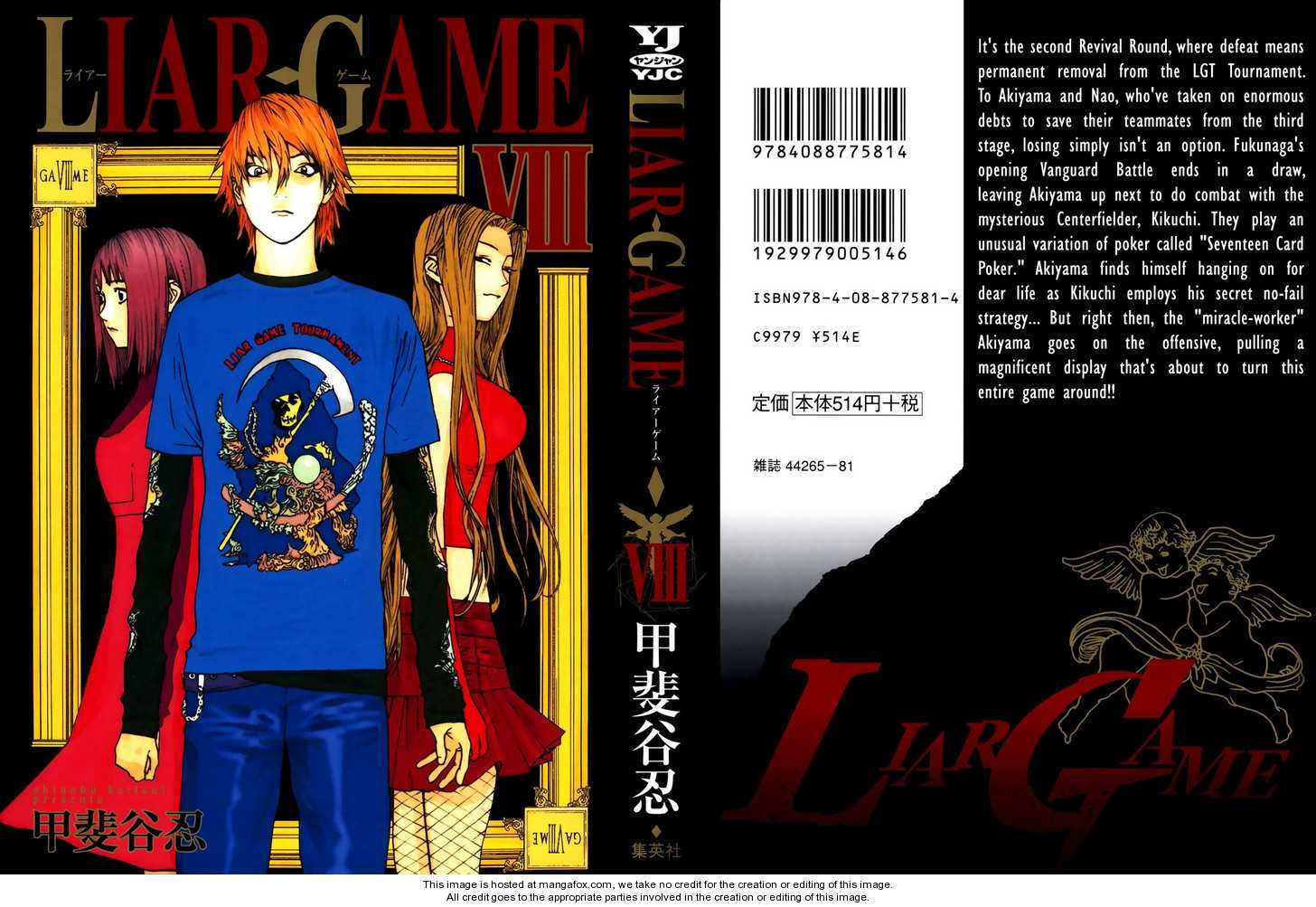 Liar Game 71 Page 1