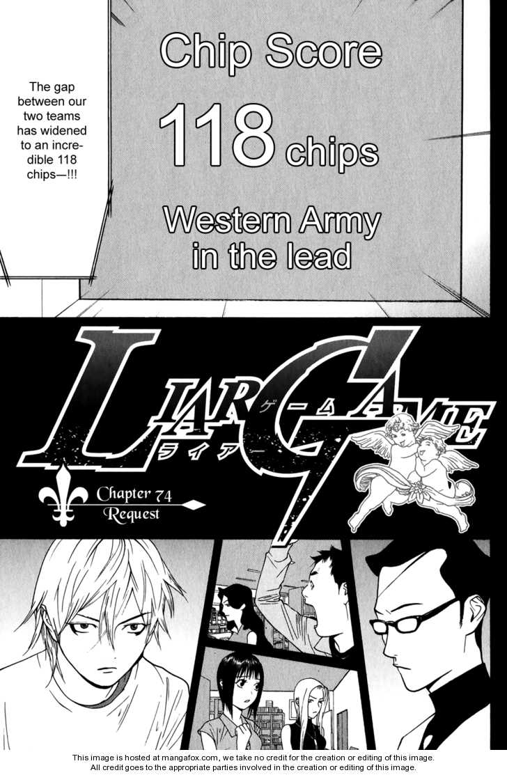 Liar Game 74 Page 1