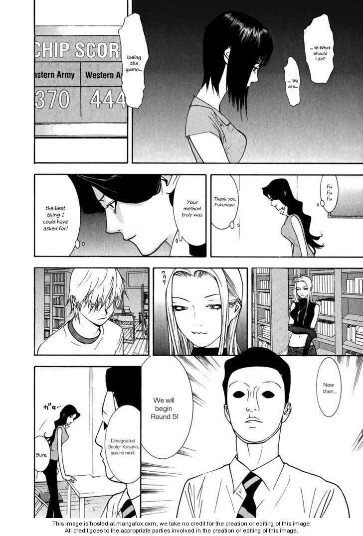 Liar Game 81 Page 2
