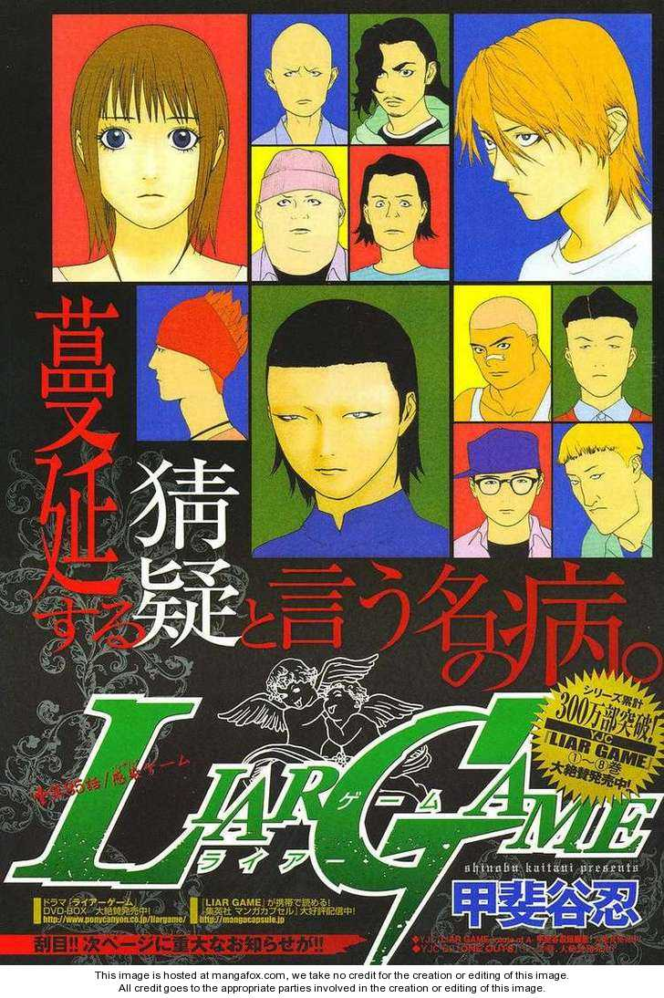 Liar Game 85 Page 1