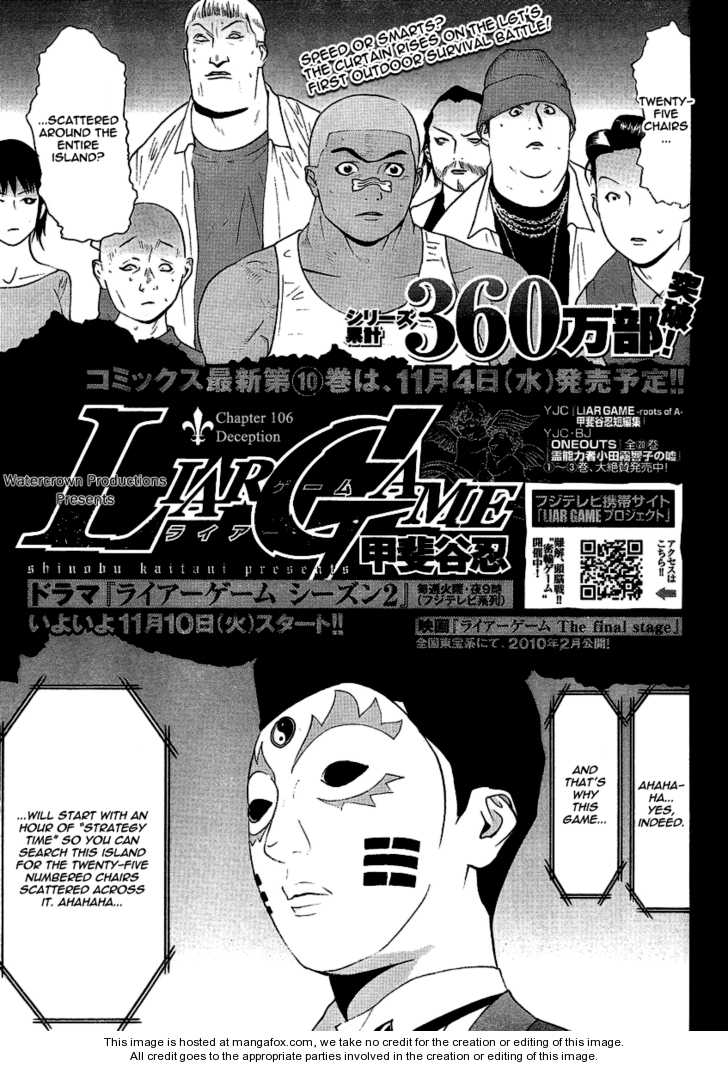 Liar Game 106 Page 1