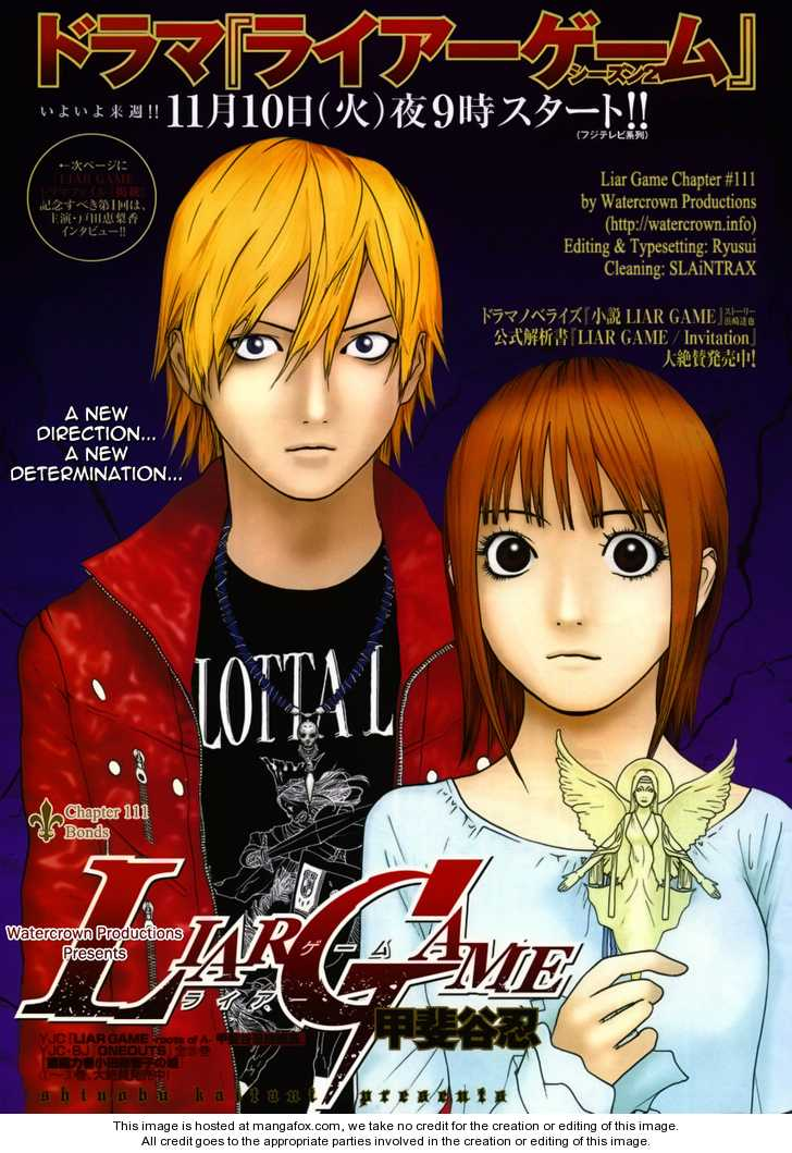 Liar Game 111 Page 1