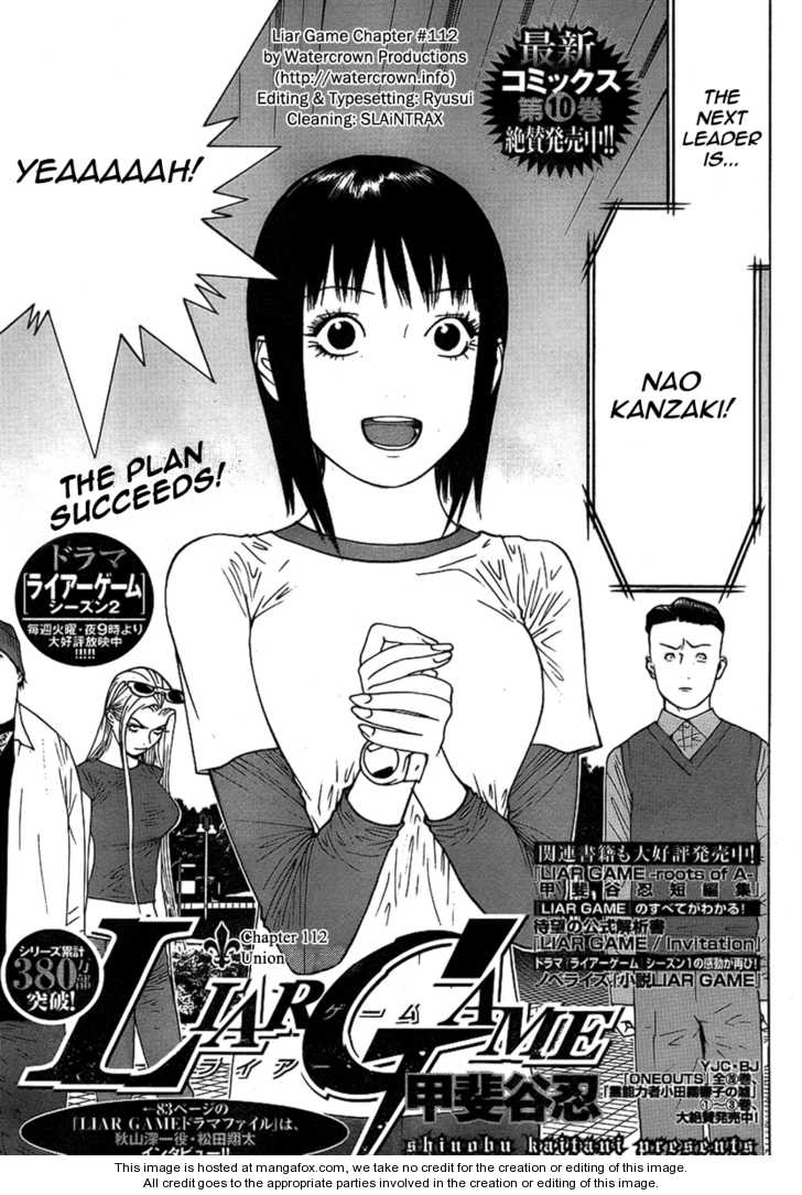 Liar Game 112 Page 1