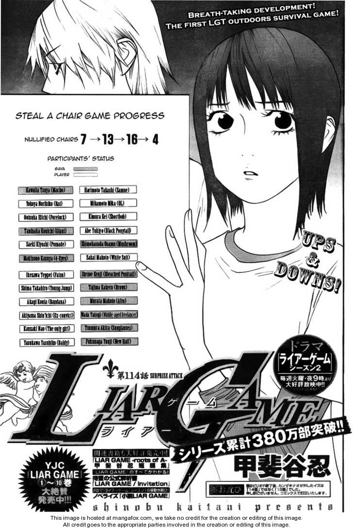 Liar Game 114 Page 1