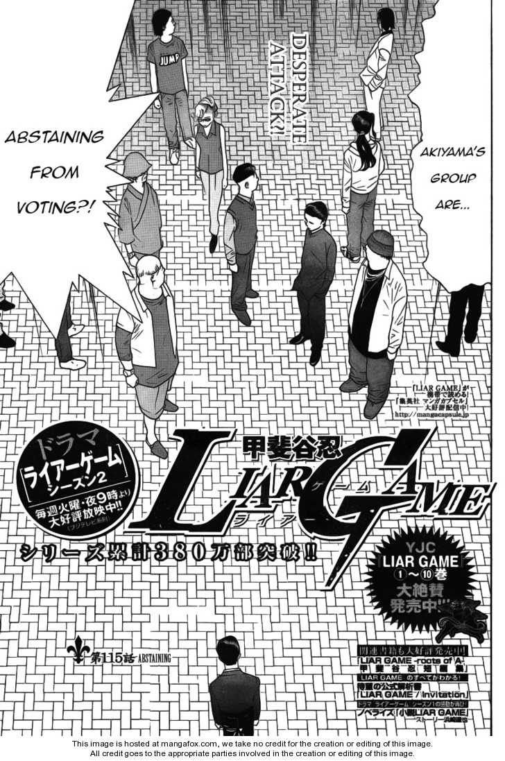Liar Game 115 Page 1