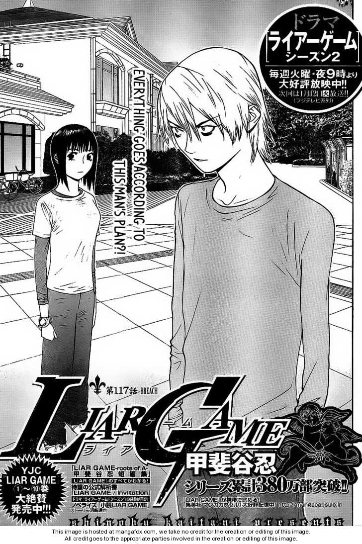 Liar Game 117 Page 1