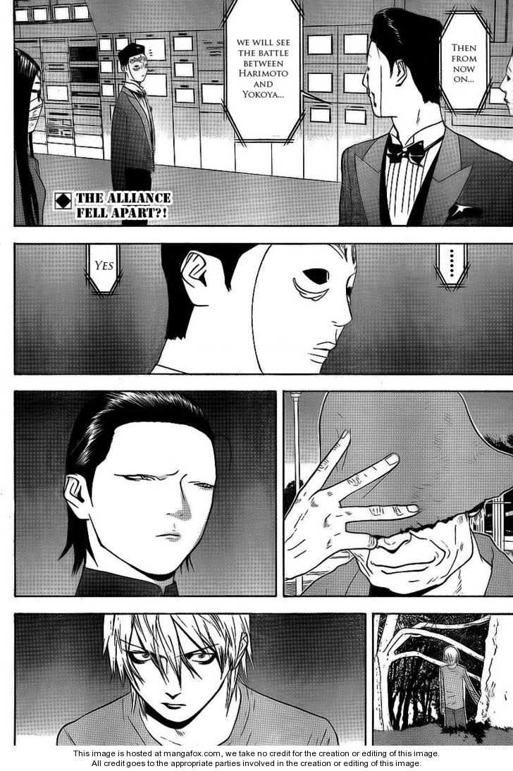 Liar Game 117 Page 2