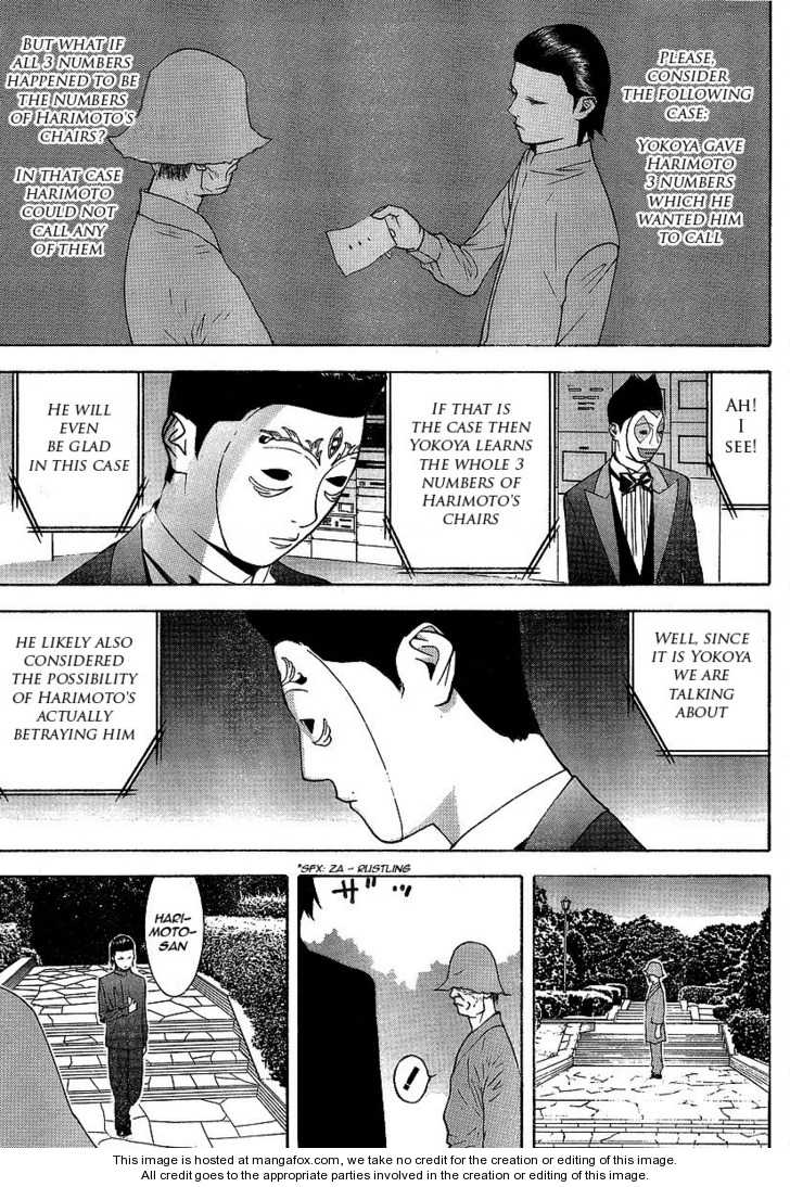 Liar Game 117 Page 5