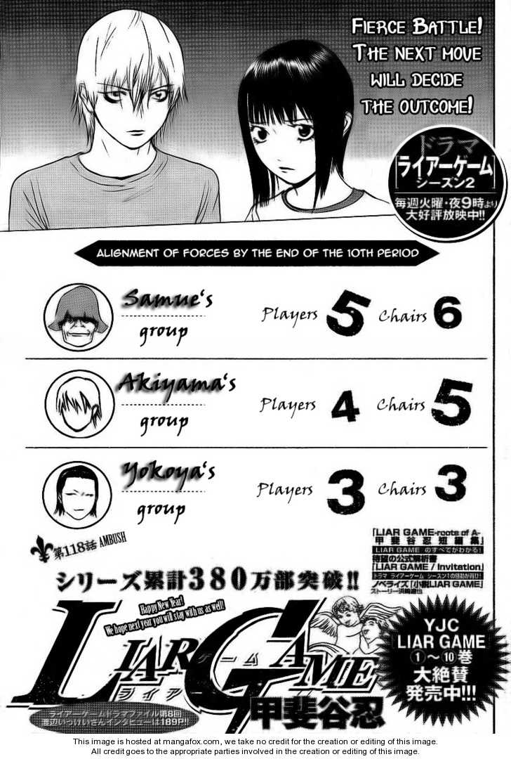 Liar Game 118 Page 1